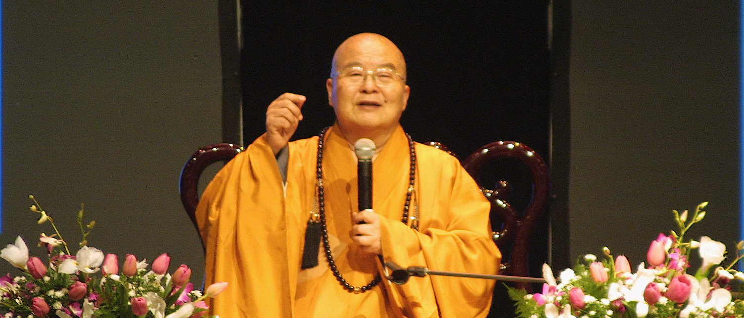 Master-Hsin-Yun-6.jpg