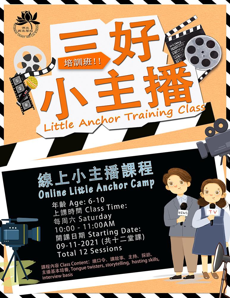 Little-Anchor-Training-Class